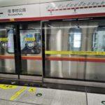 青島地下鉄の乗り方解説。初めて乗ったけど簡単で意外と便利だった